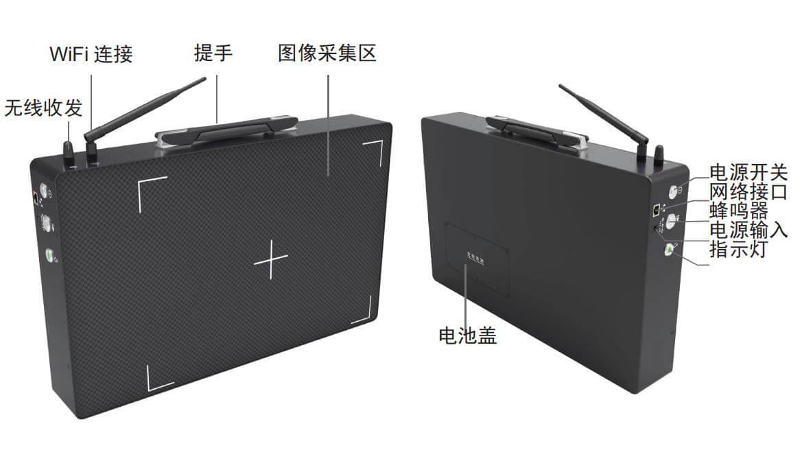 X光机成像板